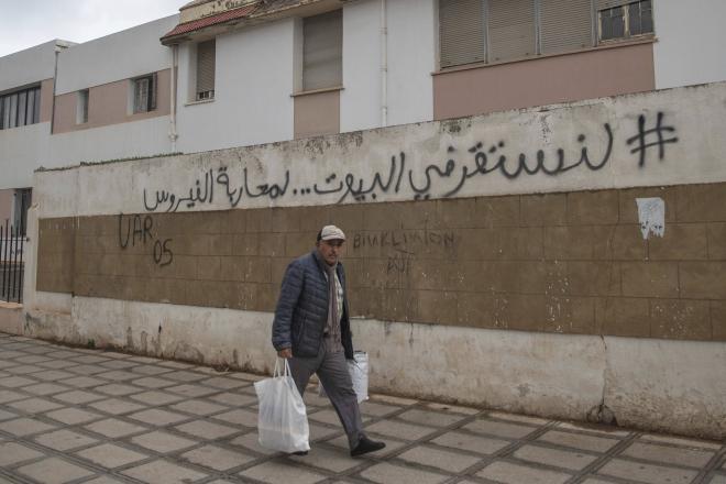 Coronavirus: le crieur public fait son grand retour dans les rues marocaines