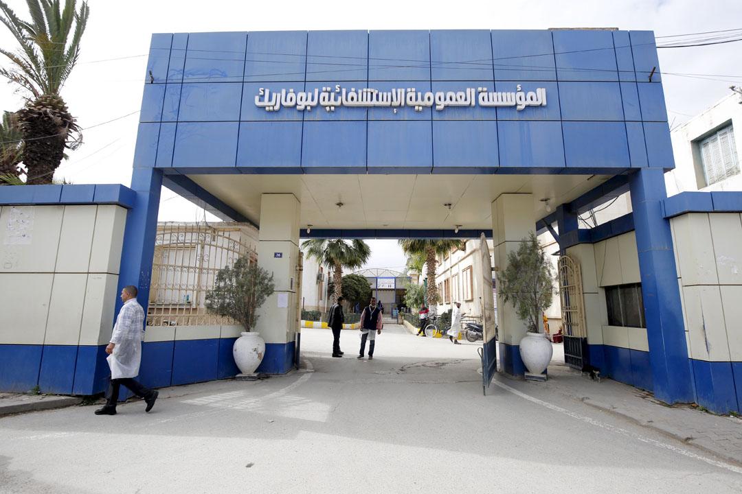 L'hôpital Boufarik dans la province de Blida, en Algérie, le 3 mars 2020.