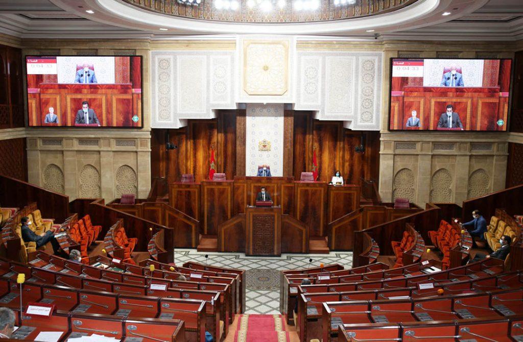 Séance des questions orales consacrée à la crise du coronavirus, à la Chambre des représentants, à Rabat, en avril 2020.