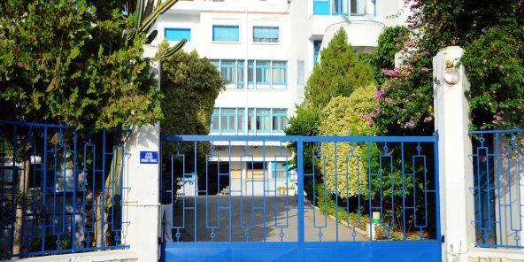 Le lycée français Pierre Mendès France, en septembre 2012. Photo d'illustration.