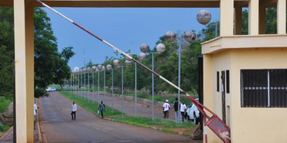 Entrée de l'université de  Ngaoundéré, au Cameroun (Illustration).