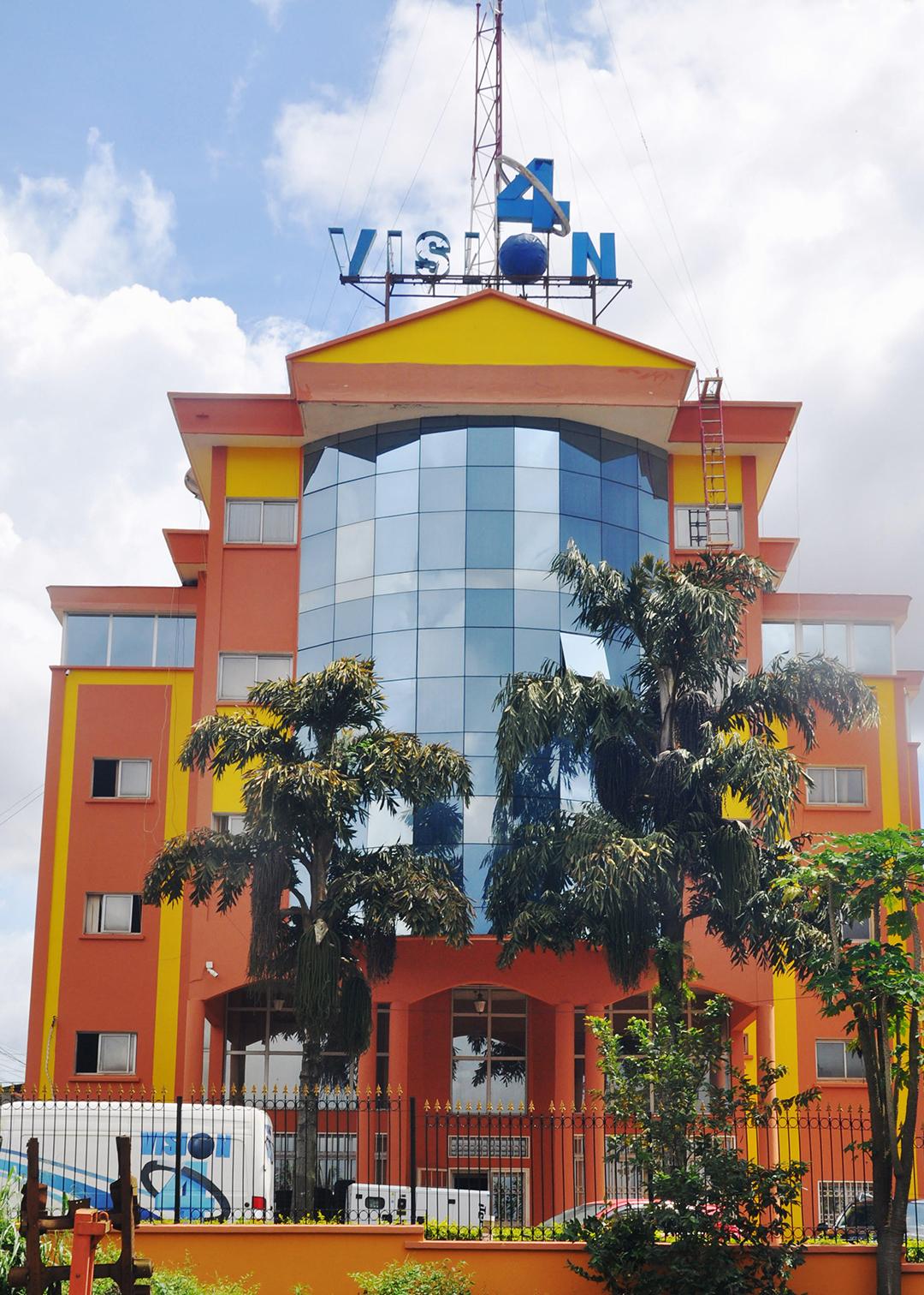 Le siège de Vision 4, à Yaoundé.