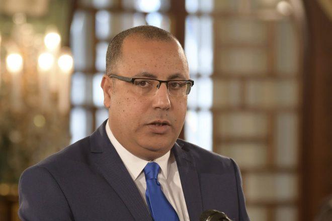 Tunisie : Hichem Mechichi désigné chef du gouvernement