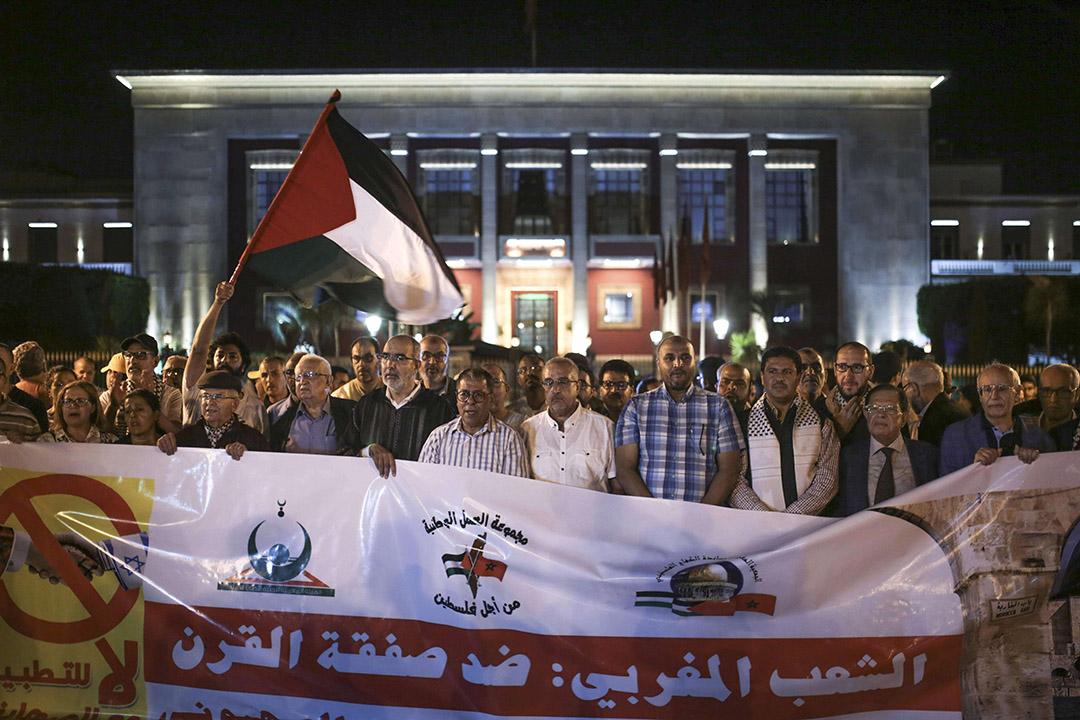 Manifestation contre le deal du siècle, à Rabat le 1er juin 2019.