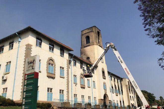 Ouganda : un incendie dévaste l'emblématique université Makerere