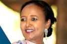 Amina Mohamed