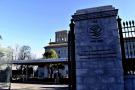 Siège de l'Organisation mondiale du commerce (OMC), à Genève.