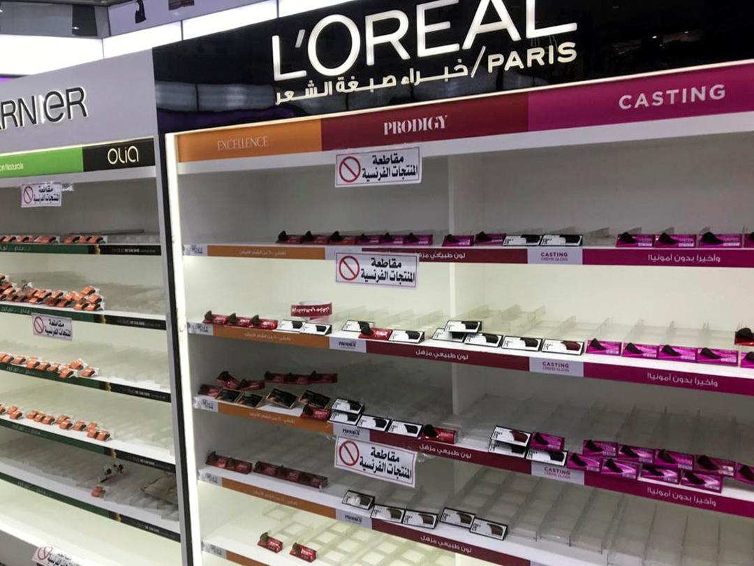 Boycott des cosmétiques français, à Koweït City, le 25 octobre 2020.