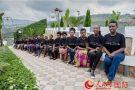 Uzuri k & y, une marque rwandaise de mode et de protection de l'environnement a remporté le top 10 du concours Africa's Business Heroes 2020 (Photo : people.cn)