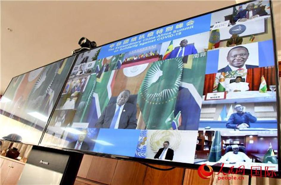 Des dirigeants d'États africains et chinois échangeaient sur la situation du covid-19 le 17 juin 2020 par vidéoconférence (Photo : people.cn)