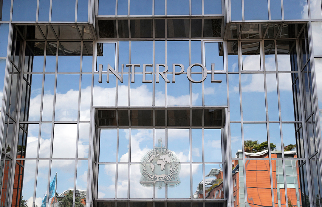 L'Organisation internationale de police criminelle Interpol compte 194 pays membres.