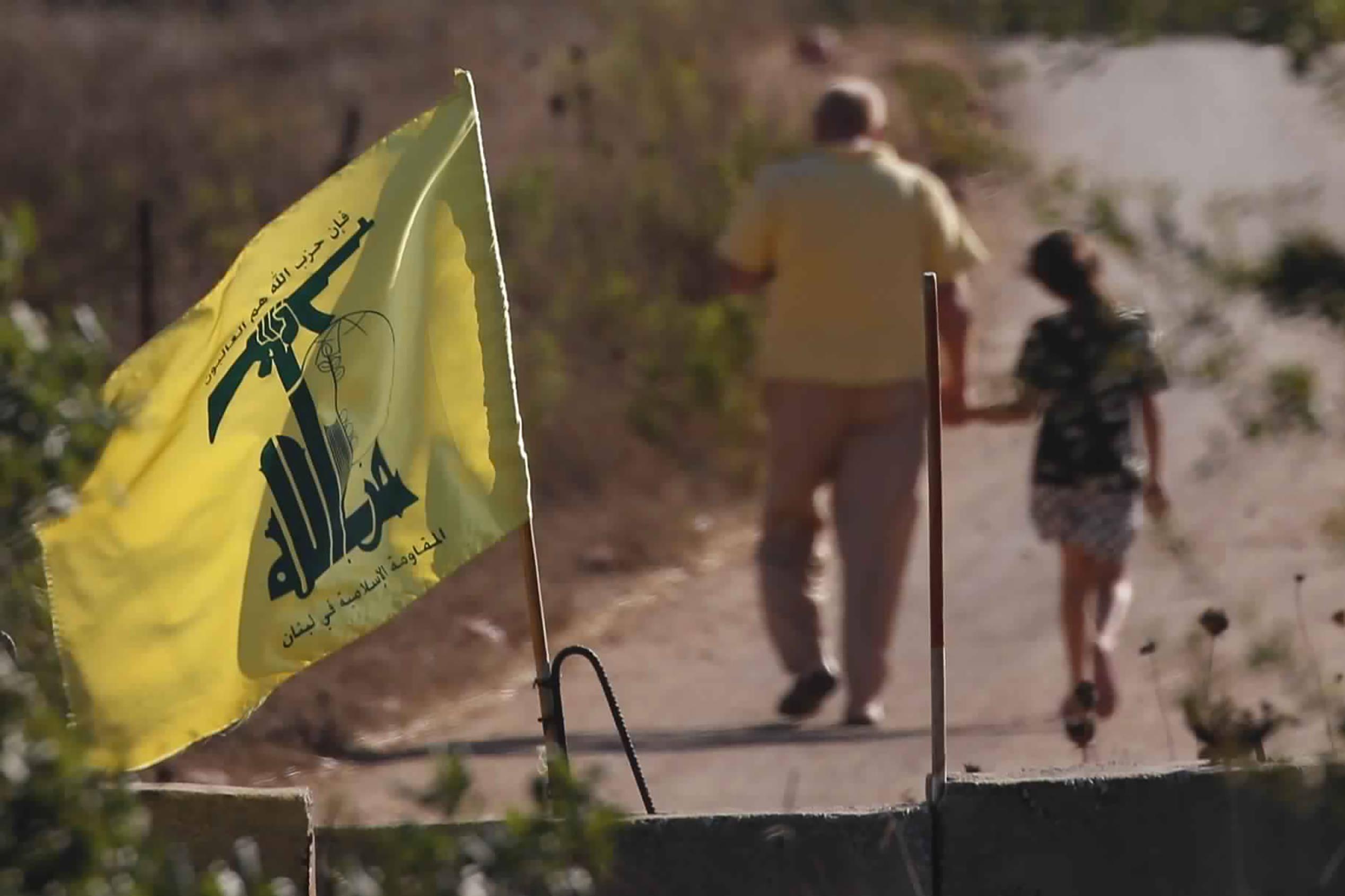 Un drapeau du Hezbollah près de la frontière israélienne, le 26 août 2020 (photo d'illustration).