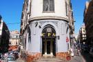 Immeuble de la banque CPA à Oran. CPA est l'un des établissements qui pourraient être concernés par la réforme.