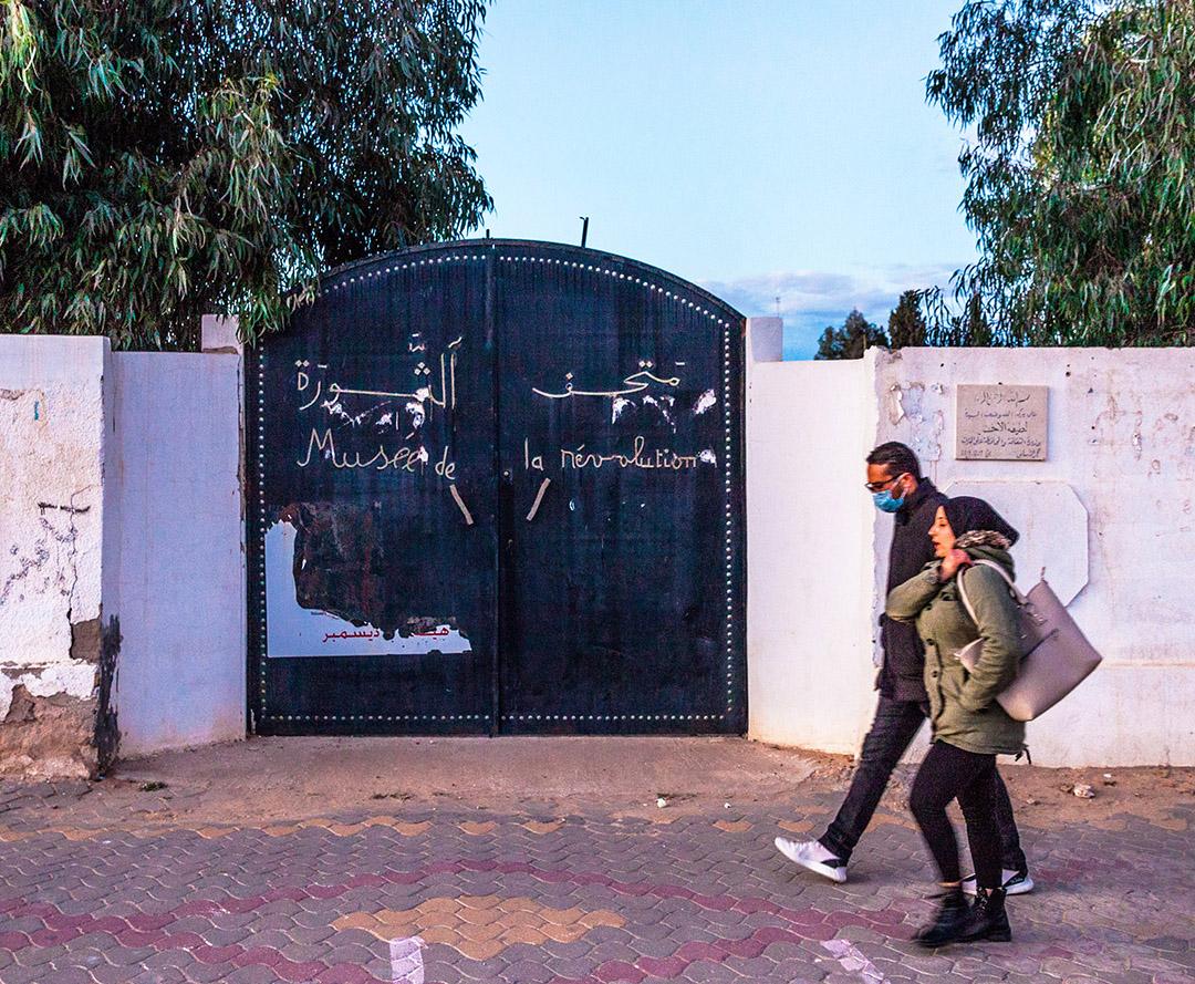 Le musée de la révolution, qui n'a jamais vu le jour, à Sidi Bouzid, en Tunisie