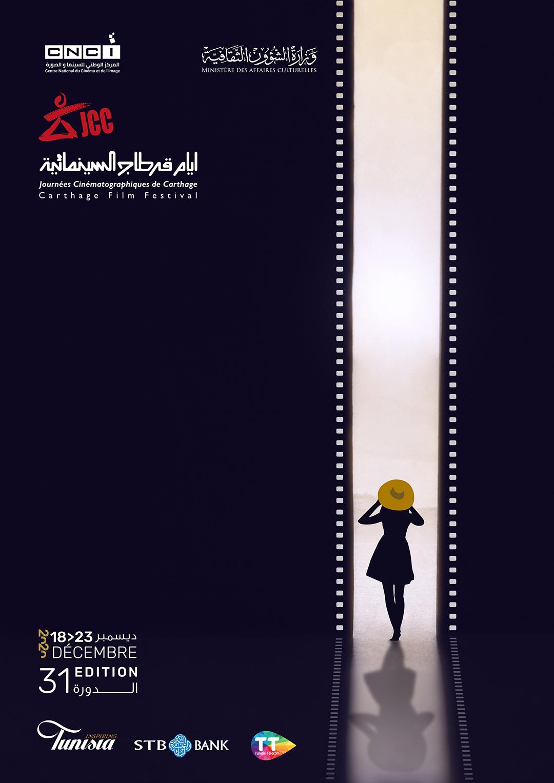 Affiche de la 31e édition des Journées cinématographiques de Carthage