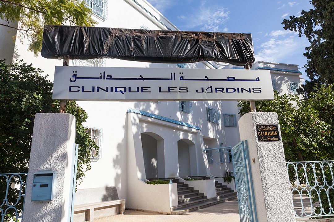 «C'est devenu un acte très fréquent, presque une routine», remarque une infirmière de la clinique Les Jardins, à Tunis, un établissement parmi la vingtaine qui pratiquent l'AMP en Tunisie.