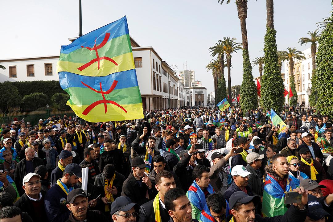 Manifestation amazighe près du parlement marocain pour l'appel au droit à la propriété foncière à Rabat, au Maroc, le 17 février 2019.