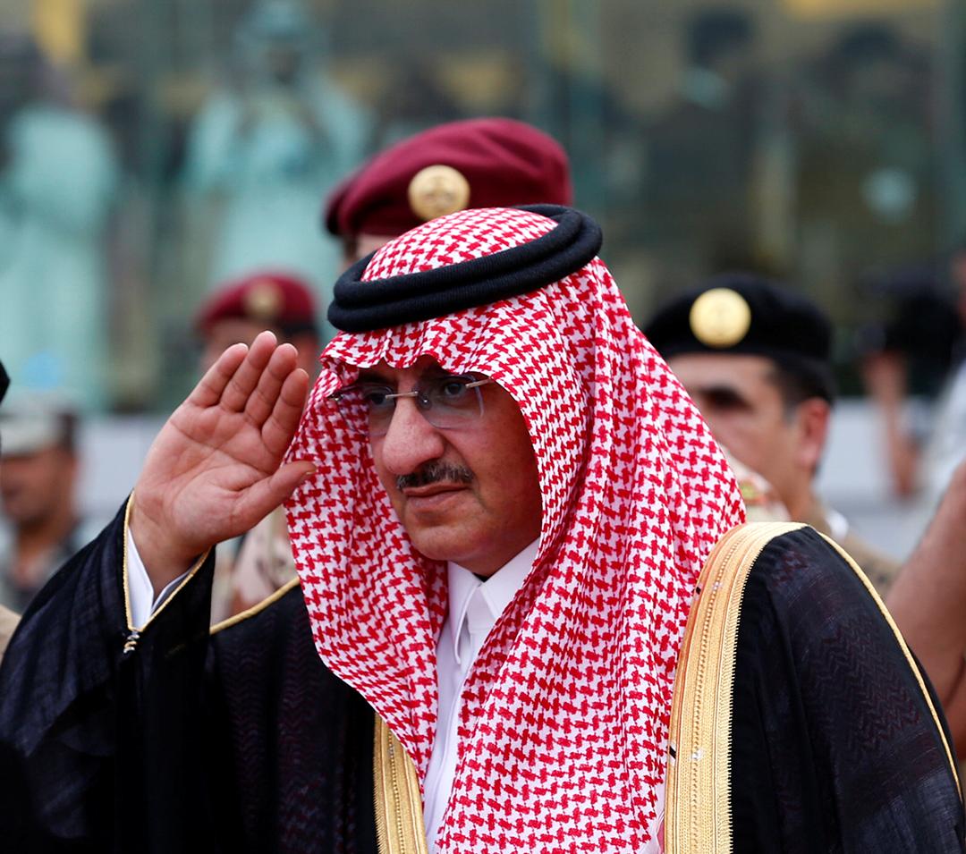 Mohammed Ben Nayef, à La Mecque, le 5 septembre 2016.
