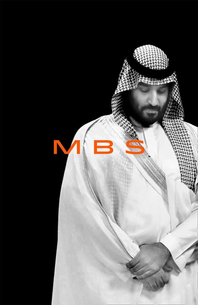 «MBS: The Rise to Power of Mohammed Bin Salman», de Ben Hubbard, est sorti chez William Collins en mars 2020.