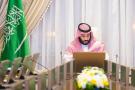 Adolescent déjà, le prince saoudien Mohammed Ben Salman (MBS) faisait un usage immodéré des réseaux sociaux.