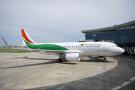 Air Côte d'Ivoire a réceptionné le 18 février son nouvel aéronef Airbus 320 néo à l'aéroport international d'Abidjan.