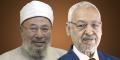 Yusuf al-Qaradawi et Rached Ghannouchi.