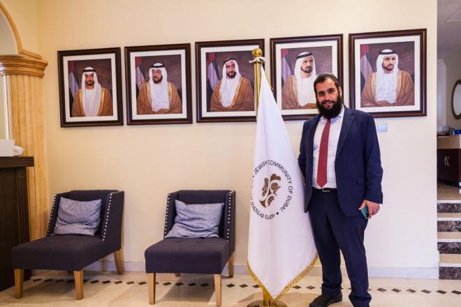 Émirats arabes unis : à la rencontre de la communauté juive