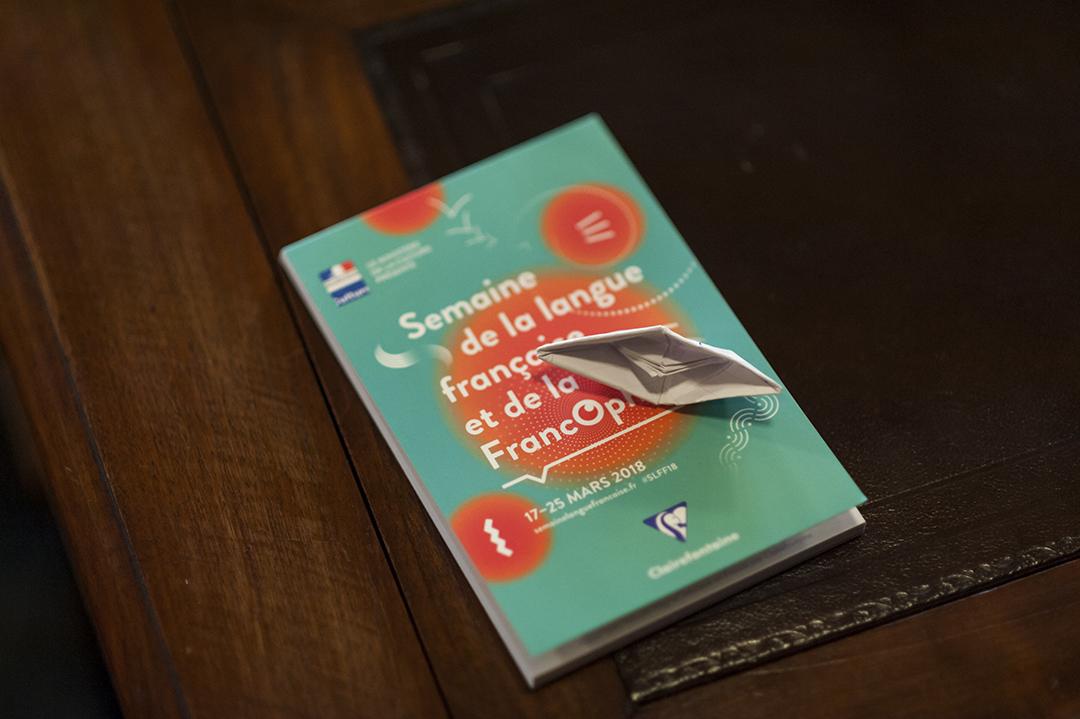 Semaine de la langue française et de la francophonie en mars 2018 (livret destiné aux élèves).