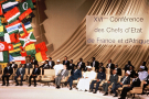 Ouverture du 16e sommet franco-africain, à La Baule, le 19 juin 1990.