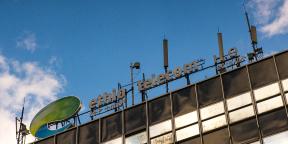 Siège d'Ethio Telecom, à Addis-Abeba.
