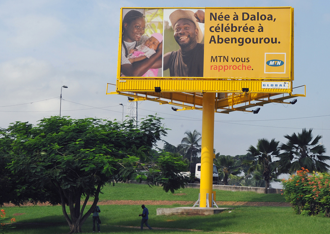 Le plan défini par Ralph Mupita, baptisé «Ambition 2025», compte parmi ses priorités la conquête de nouveaux marchés sur le continent.Ici, panneau publicitaire MTN à Abidjan.