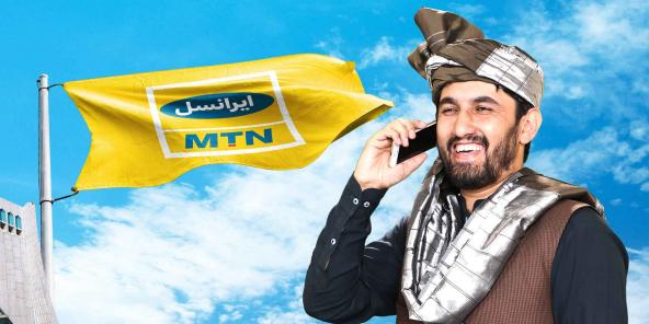 MTN compte plus de soixante millions de clients au Moyen-Orient.
