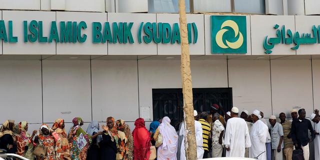 Finance islamique : les bonnes pratiques pour un essor en Afrique subsaharienne