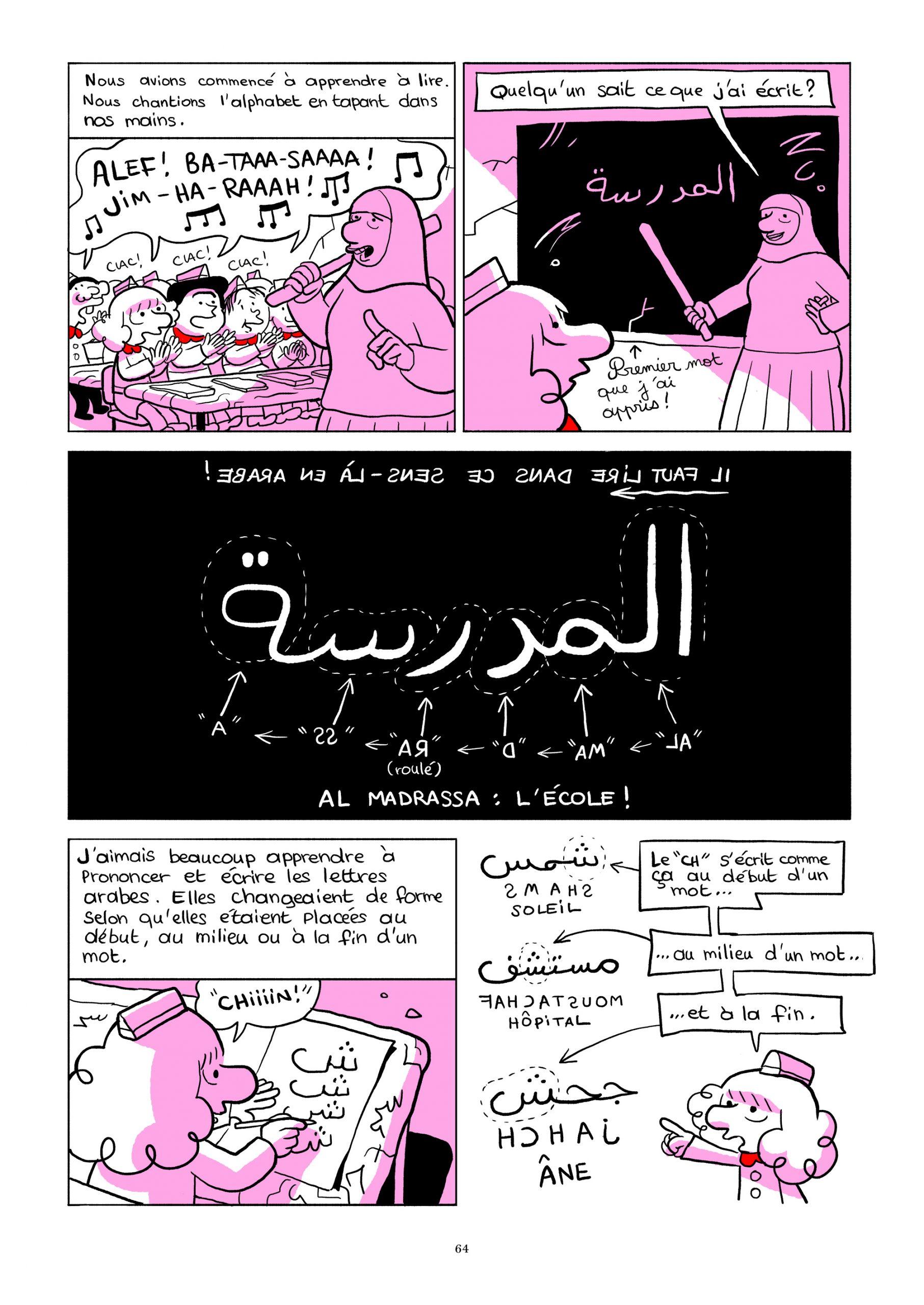 Planche des «Cahiers d'Esther» de Riad Sattouf