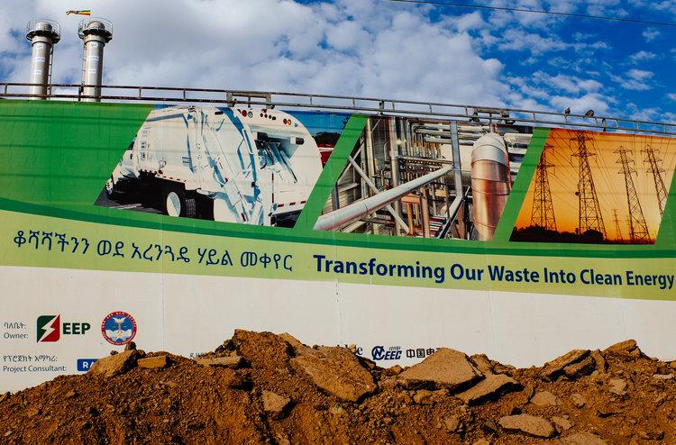 Cambridge Industries assure pouvoir fournir de l'électricité à 25 % des habitants d'Addis-Abeba tout en les débarrassant de 80 % de leurs déchets.