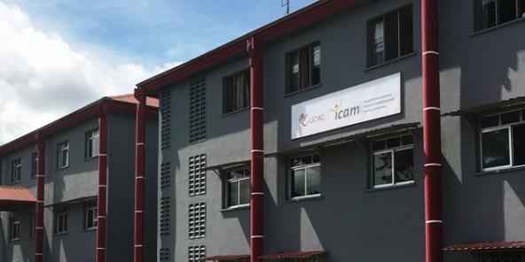 Campus de l'UCAC ICAL, à Douala, Cameroun