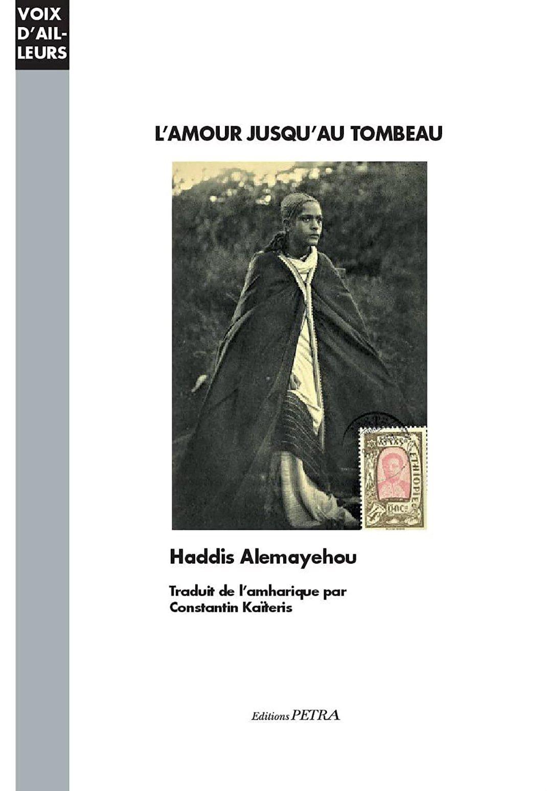 «L'amour jusqu'au tombeau» de Haddis Alemayehu, traduit par Constantin Kaïteris, éditions Petra